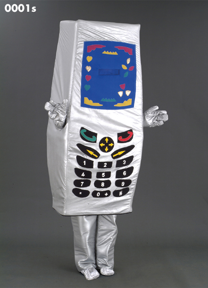 Mascot 0001s Cell Phone
